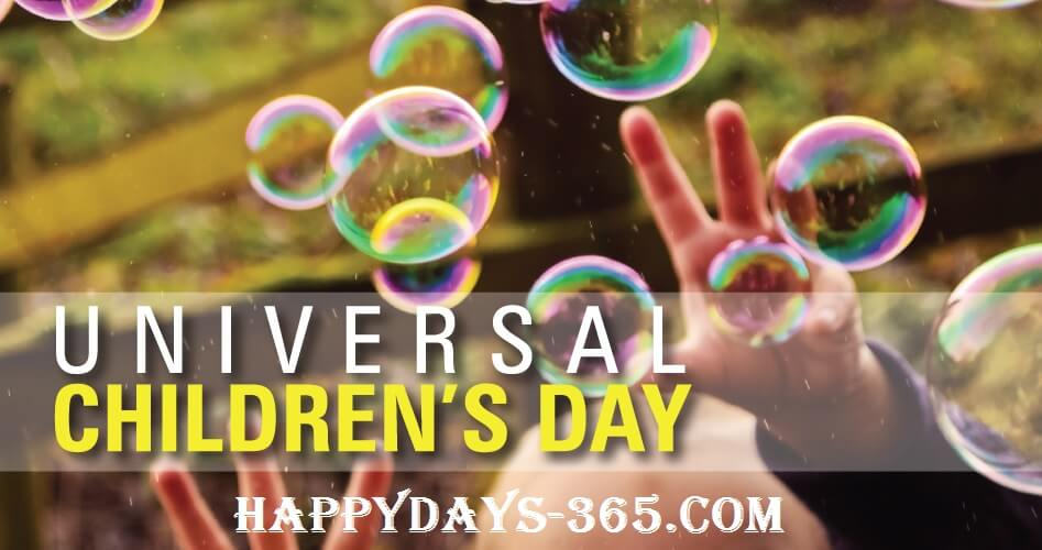 Universal Children's Day – November 20, 2019