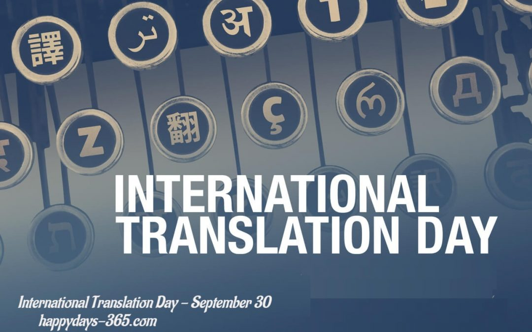 International Translation Day – September 30, 2019
