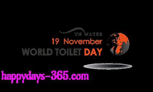 World Toilet Day – November 19, 2019