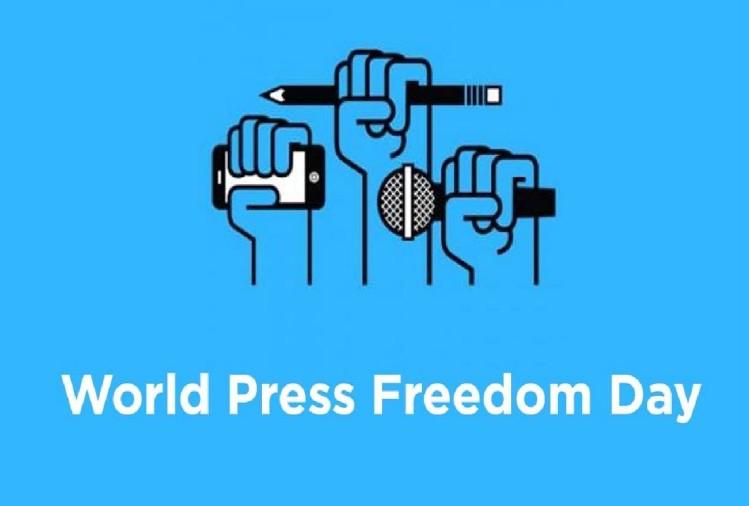 World Press Freedom Day – May 3, 2021