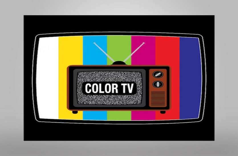 Color TV Day – June 25, 2020