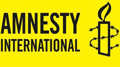 Amnesty International Day – May 28, 2021