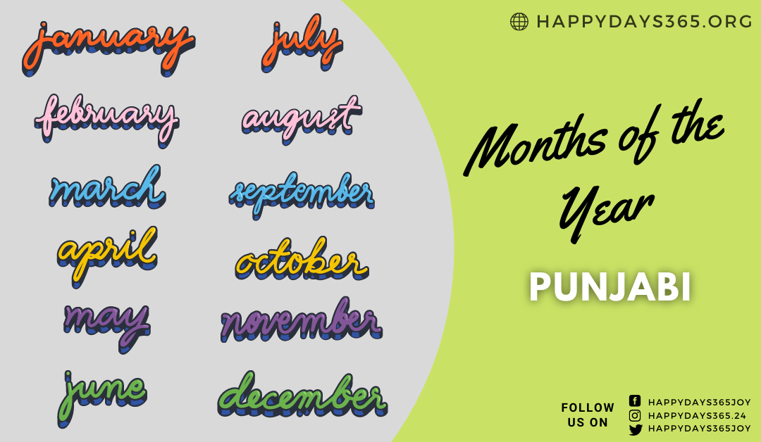 Months of the Year in Punjabi