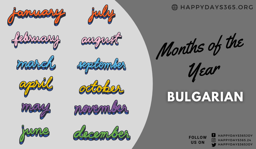 Months of the year in Bulgarian